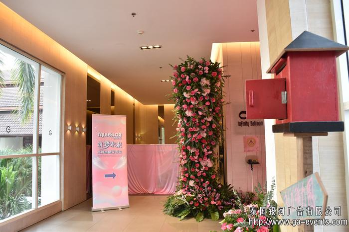 泰國發布會策劃-芭堤雅發布會策劃 -泰國戰略發布會策劃:泰國銀河廣告有限公司