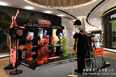 L'OREAL Men's products Exhibition-Thailand Royal Duty Free Shop【歐萊雅男士產品展-泰國皇權免稅店】