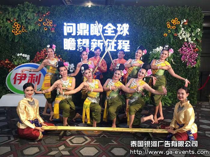泰國簽約儀式策劃