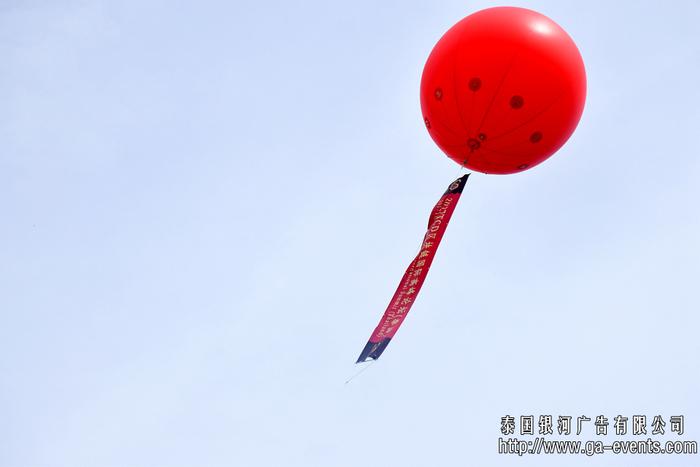 氫汽球_副本.jpg