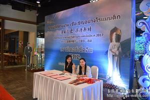 泰国会议签到墙定制