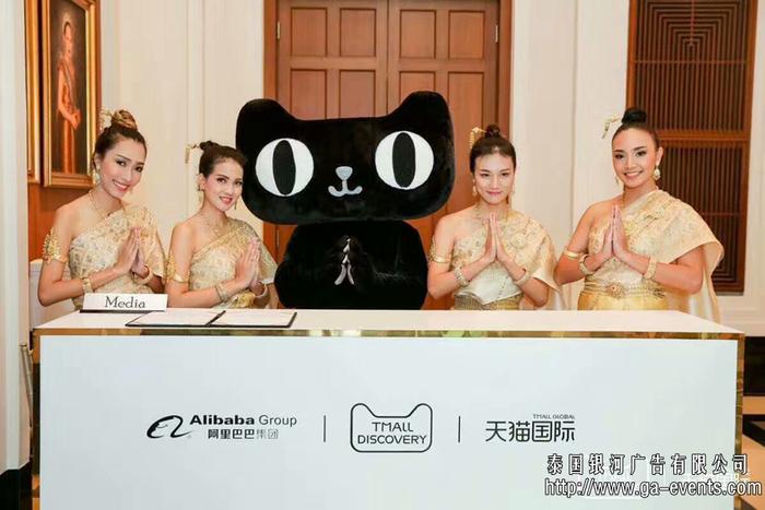 泰國禮儀模特