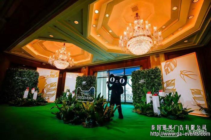 泰國曼谷/普吉發布會策劃-清邁發布會策劃-芭堤雅發布會策劃:泰國銀河廣告有限公司