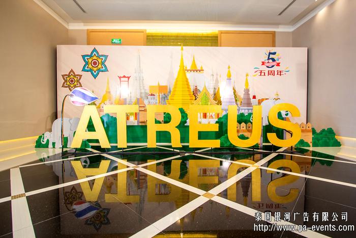 泰国ATRERS五周年荣耀庆典策划