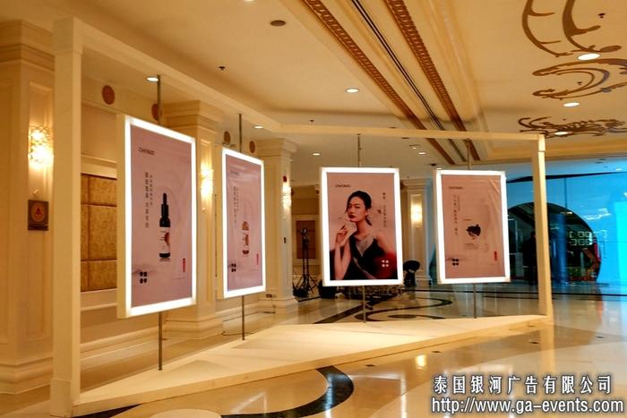 泰國新品發布會策劃-泰國發布會活動策劃-泰國發布會策劃:泰國銀河廣告有限公司策劃/執行