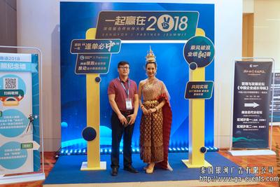 泰國展會用品訂制