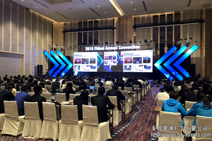 2018 Chiesl Annual Convention【2018凯西十周年会庆典】