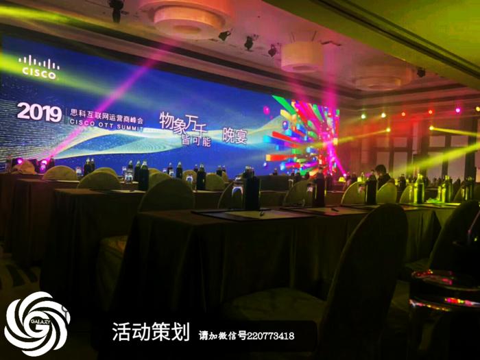 泰國經銷商峰會策劃-泰國峰會策劃-泰國活動策劃:泰國銀河廣告有限公司策劃/執行